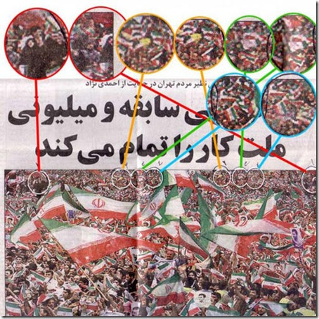 iran_ps